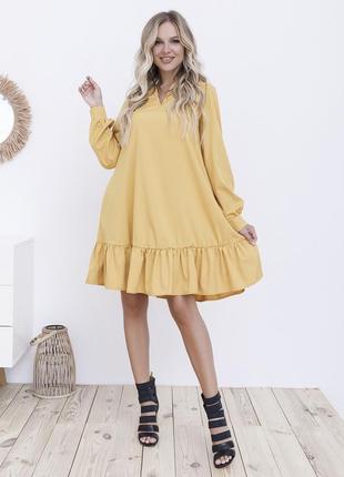 Свободное платье-трапеция с воланом, жіноче коротке плаття, плаття на довгий рукав