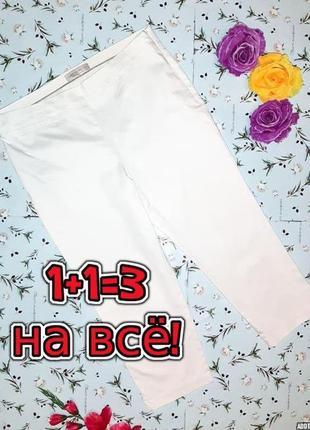🎁1+1=3 шикарные белые узкие высокие капри бриджи marks&spencer, размер 46 - 48