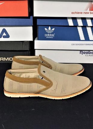 Светлые перфорированные туфли стелька 28,2 см.