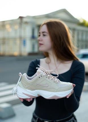 Женские кремовые кроссовки nike m2k  tekno