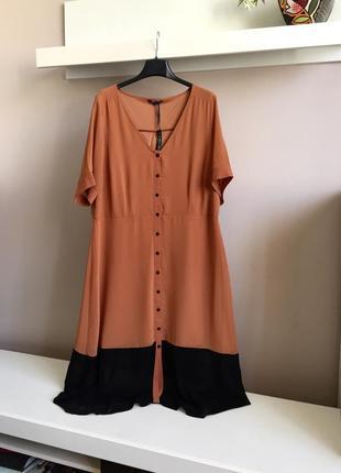 Терракотовое,шифоновое платье
