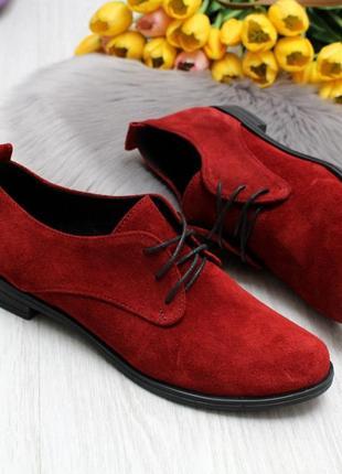 """Туфли """"""""almond"""""""" материал - натуральная замша цвет - бордовый"""