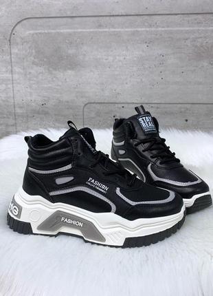 Спортивные ботиночки, деми