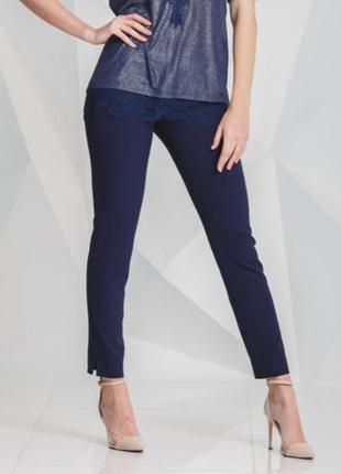 Брендовые укороченные брюки