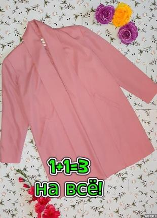 🌿1+1=3 стильное длинное нежно розовое пальто 45% шерсть демисезон осеннее, размер 48 - 50