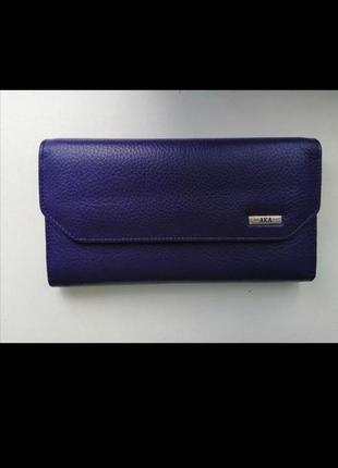 Фиолетовый женский кожаный кошелёк. aka турция, кожа. уценка!