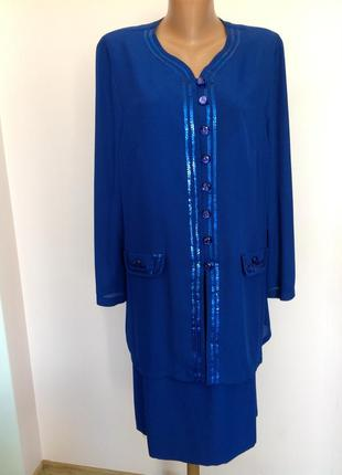 Суперовый елегантный костюм с юбкой синего цвета /44/. brend frankenwalder