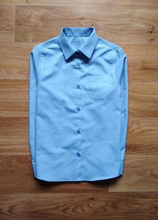 Красивая класическая  рубашка
