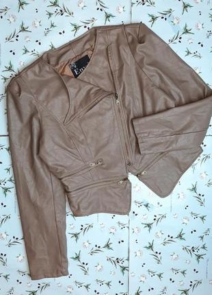 🌿1+1=3 модная женская кожаная куртка кожанка косуха envy, размер 48 - 50