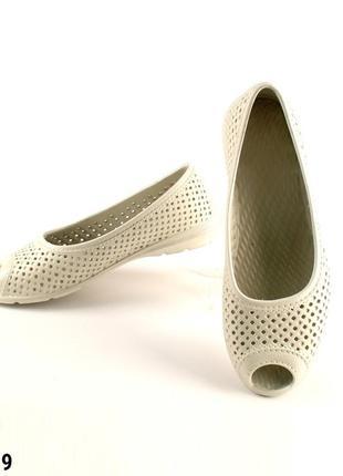 Балетки женские, бежевые, р. 36 - 41, медицинская обувь,115499