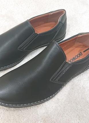Новая модель мужские туфли (размер 41-46)