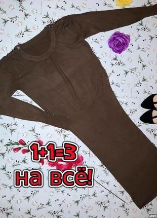 🌿1+1=3 теплое платье хаки по фигуре с длинным рукавом, длина миди, размер 44 - 46