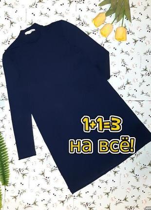 🌿1+1=3 синее платье прямого кроя armine под горло с длинным рукавом, размер 44 - 46