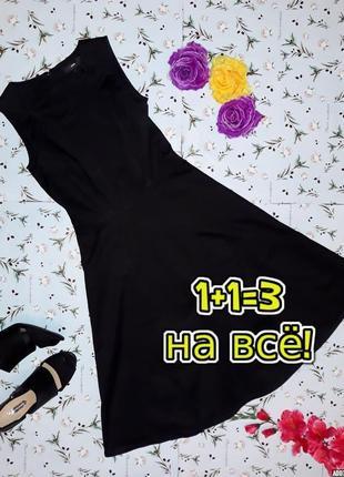 🌿1+1=3 фирменное строгое приталенное черное платье миди h&m, размер 42 - 44