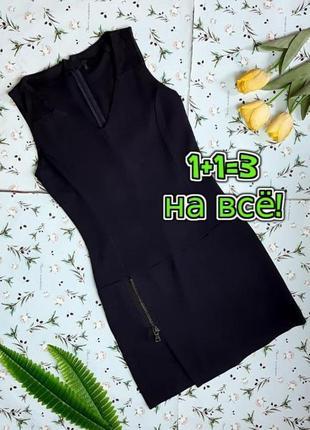 🌿1+1=3 короткое базовое темно-синее платье плаття сукня benetton, размер 46 - 48