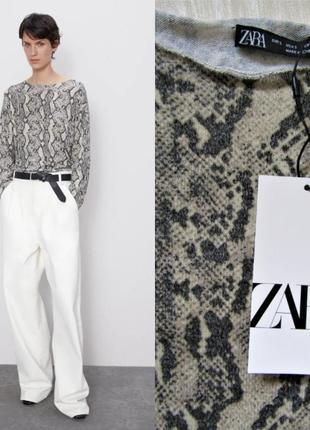 Стильные женские регланы от zara под кожу питона новые оригинал купить цена