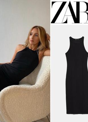 Платье в рубчик zara из коміром хальтер