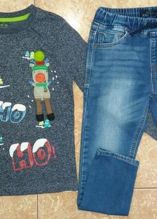 Стильный комплект: красивый модный реглан кофта кофточка и джинсы узкачи