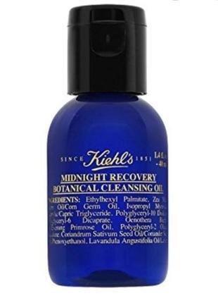 Kiehl's/cleansing oil/гидрофильное масло/демакияж