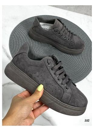 Крутые стильные кроссовочки, кроссовки, кеды, кроссы, замшевые спортивные кроссовки