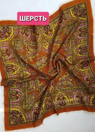 Шерстяной платок наиуральная шерсть тонкий