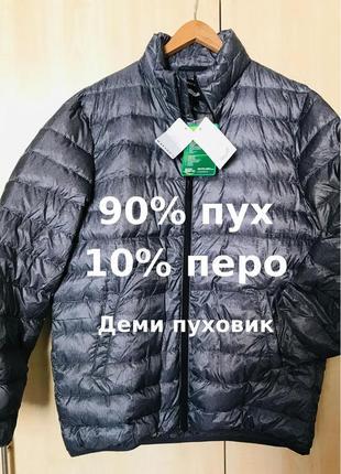 Деми куртка, трендовый ультралегкий пуховик 90% пух, 10% перо