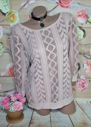 Женский лёгкий свитер свитшот кружевной кофточка джемпер