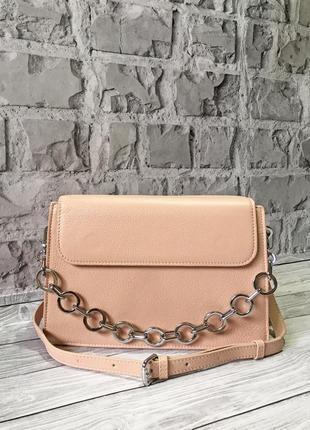 Пудровая сумка с цепочкой из кожи