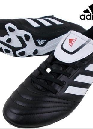 Копочки бутсы футбольные adidas copa 35-36р.