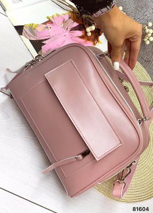 Женская сумка кросс-боди натуральная кожа
