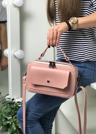 Симпатичная сумка пудра