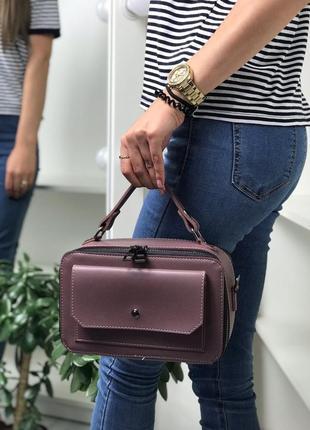 Женская сумка темная пудра