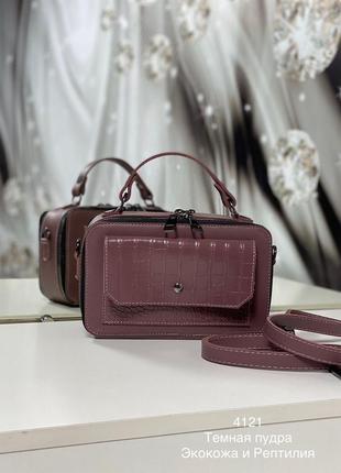 Стильная женская сумка 💚