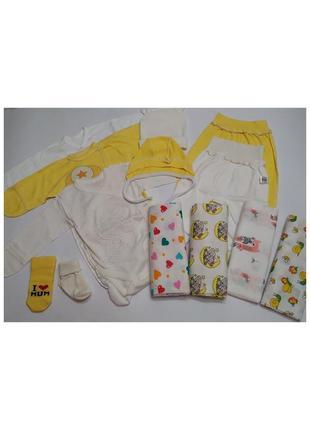 Подарочный комплект для новорожденных (13 предметов)
