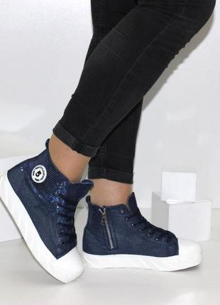 Кеды джинсовые высокие томм