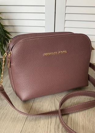 Женская стильная сумка,темная пудра,клатч,три отделения