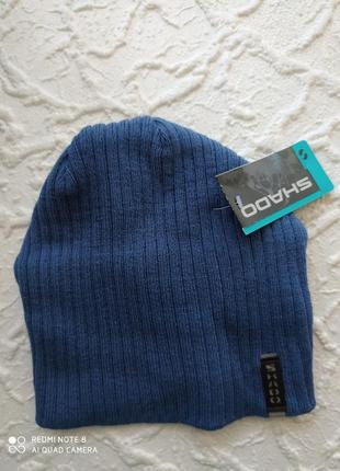 Синяя шапка на защипе без флиса