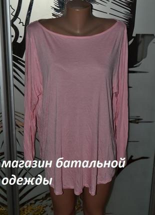 Гольф лонгслив футболка с длинным рукавом вискоза