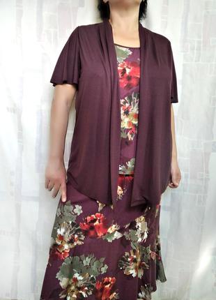 Красивый костюм: юбка + блузка 2 в 1