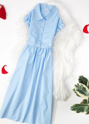 Красивое платье на пуговках