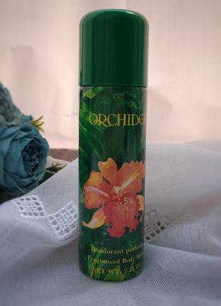 Yves rocher orchidee, винтажный дезодорант
