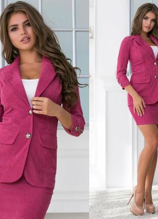 Вельветовый костюм пиджак и юбка