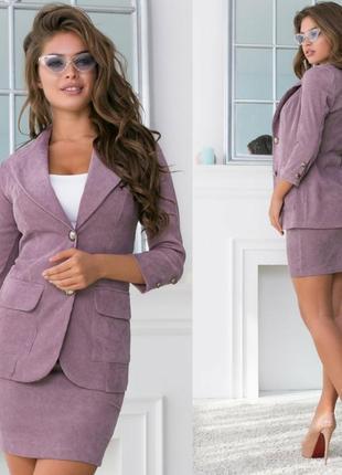 Вельветовый костюм распродажа юбка и пиджак