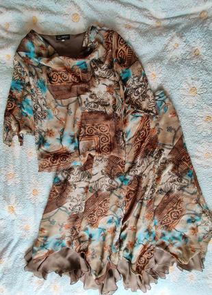 Женский костюм, юбка, блузка, комплект