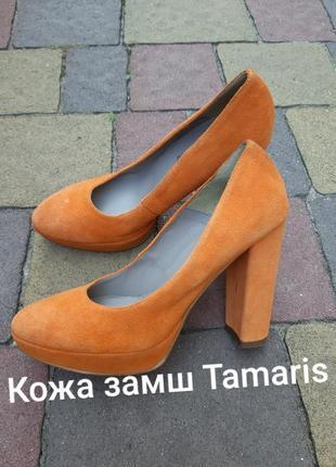 Туфли кожа замш tamaris