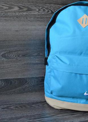 Рюкзак, спортивный, городской, бирюзовый, бежевый