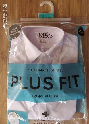 Набор рубашек  бренд m&s новые (5-6лет)