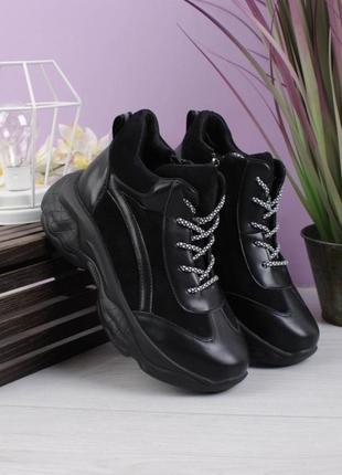 Стильные черные кроссовки на платформе массивные модные кроссы высокие деми
