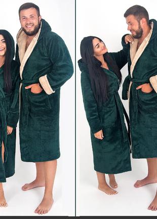 Парные халаты, отличный подарок