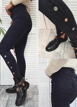 🆕 джинсы джеггинсы / лосины / супер цена 🔥